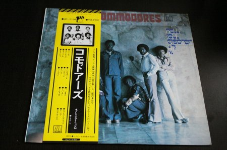 Commodores 1976 New Soul Greatest Hits 14