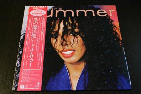 Donna Summer 1982 Donna Summer