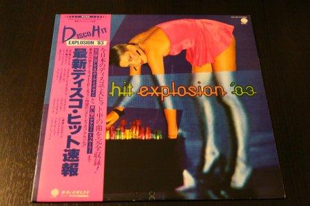 VA1983Disco Hit Explosion