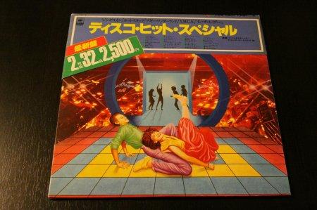 VA1979Disco Hits Special (2LP)