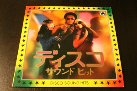 VA	1975	Disco Sound Hits