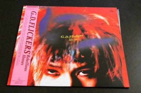 G.D.Flickers1989Rebellious Heroes