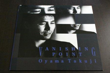 Oyama Takuji1988Vanishing Point