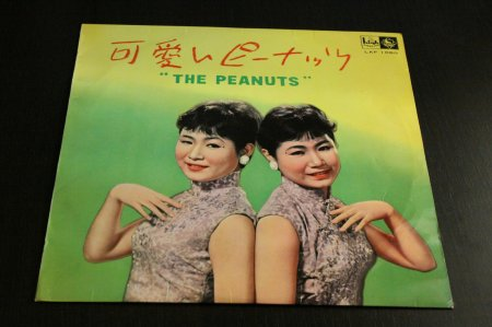 Peanuts1959(10')