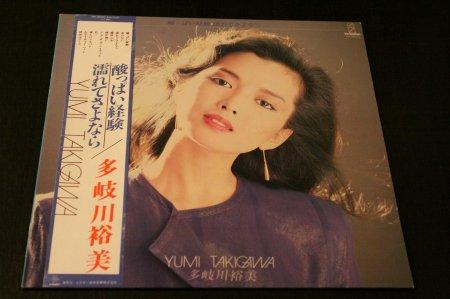 Yumi Takigawa1980