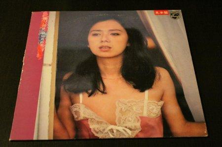 Mayumi1981Mayumi 1