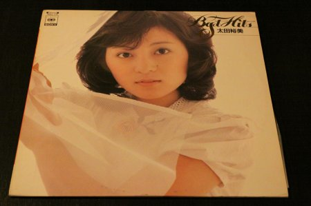 Hiromi Ota1975Best Hits