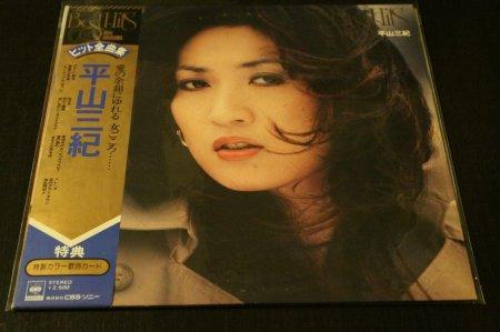 Miki Hirayama1976Best Hits