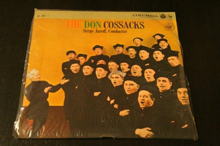 Don Cossacks (Донские казаки под упр. Жарова)(10')