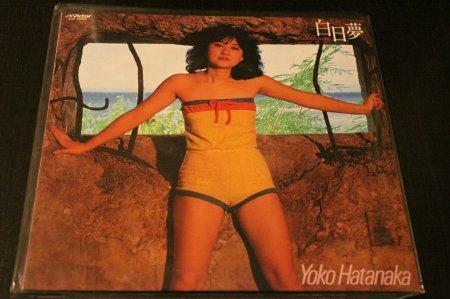 Yoko Hatanaka1981Hakujitsumu