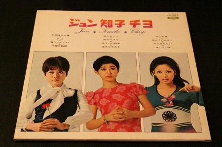 Jun, Tomoko, Chiyo