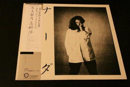 Takaki Mio1982Nada