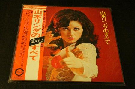 Linda Yamamoto1973
