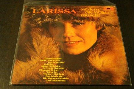 Larissa (Лариса Мондрус)1976…Wo Fern Die Wolga Rauscht