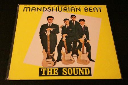 Sound1989Mandshurian Beat