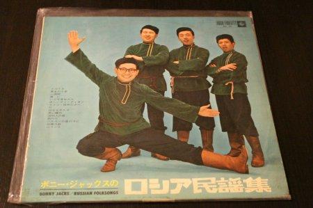 Bonny Jacks1963Sing Russian Folksongs
