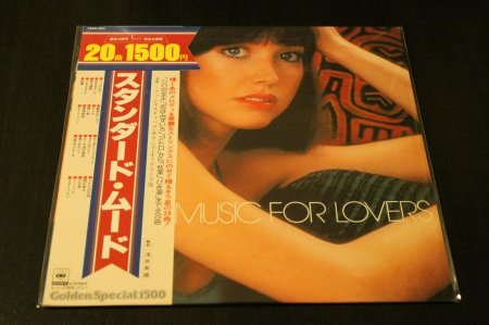 Fantastic Sounds Orchestra	1977	Mood Music For Lovers
