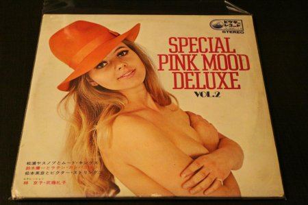 Special Pink Mood Deluxe Vol 2 (2LP)