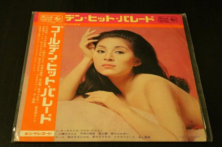 Tokyo Union Orchestra	1968	The Golden Hit Parade