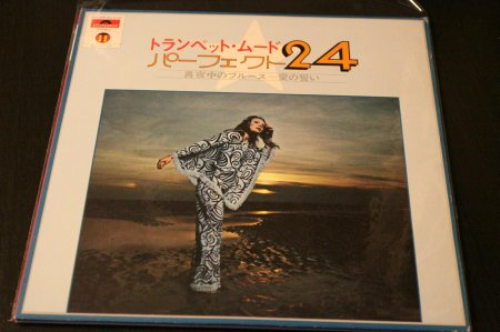 Replacement of love Bujiresu hoo - Bok run bet. Mood album. Bu a 24 midnight Fueku (2LP0