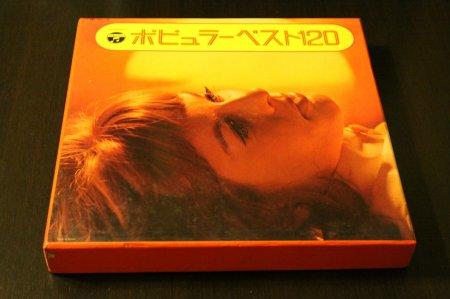 Popular Best 120 (10LP BOX) 1970