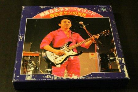Takeshi Terauchi (10LP BOX)