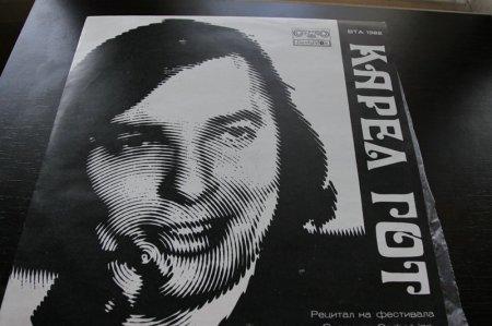 Карел Готт и Нови - Запись на фестивале Золотой Орфей 1972